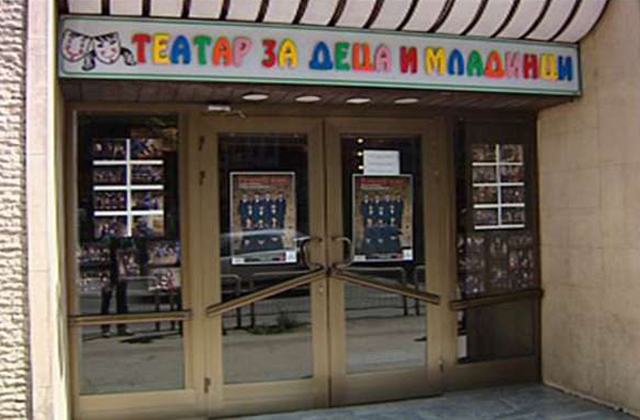 Theater for Children and Youth