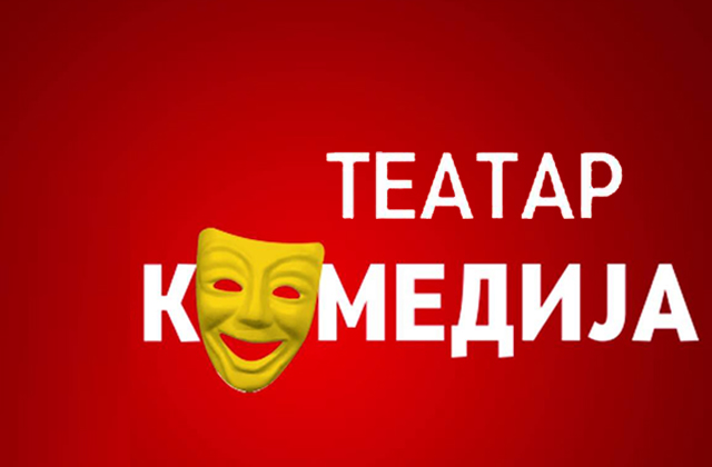 Theatre Comedy – November 2018