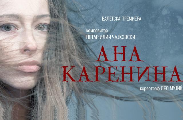 """Anna Karenina"" – P.I. Tchaikovsky"