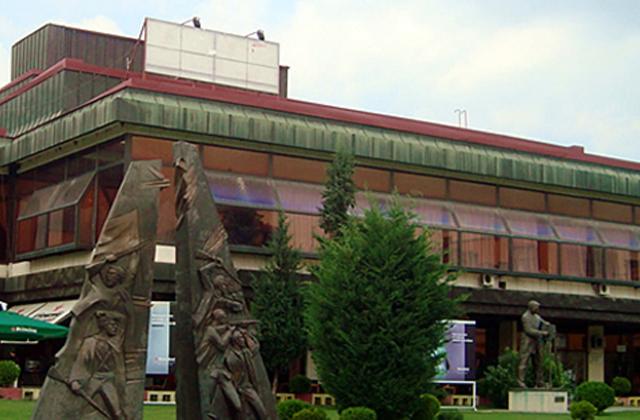 Центар за култура – Битола