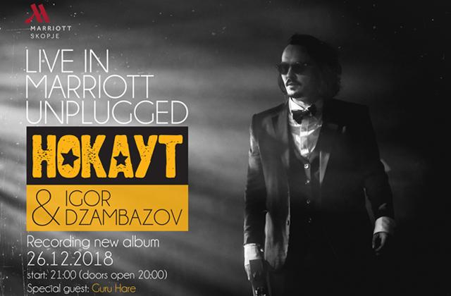 NOKAUT & IGOR DZAMBAZOV (UNPLUGGED) LIVE @ MARRIOTT HOTEL