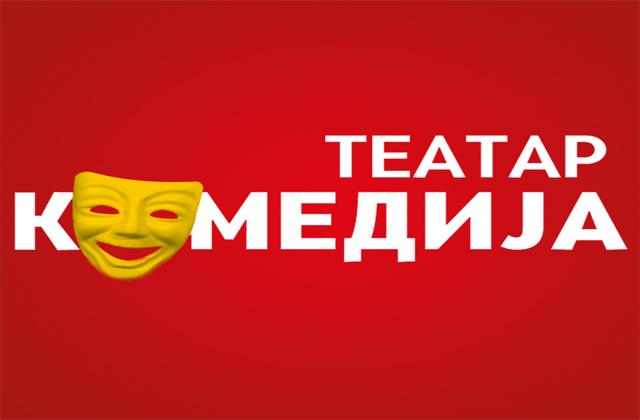 ТЕАТАР КОМЕДИЈА – МЕСЕЧЕН РЕПЕРТОАР
