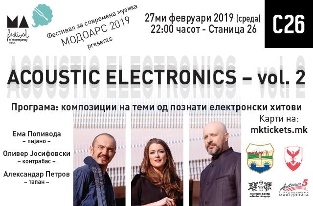 ACOUSTIC ELECTRONICS – VOL.2