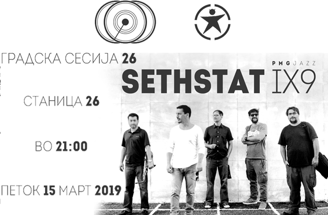 Sethstat IX9 PROMO Concert