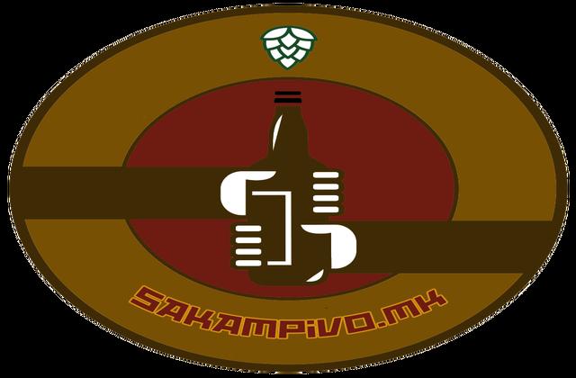 "5 години ""Сакам Пиво"" + Крафтинг Пивски Салон 2019 (2-1)"