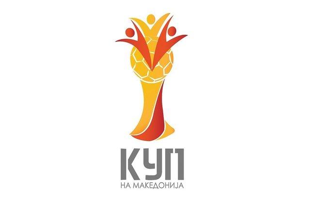 Куп на Македонија: Македонија Ѓ.П. – Академија Пандев