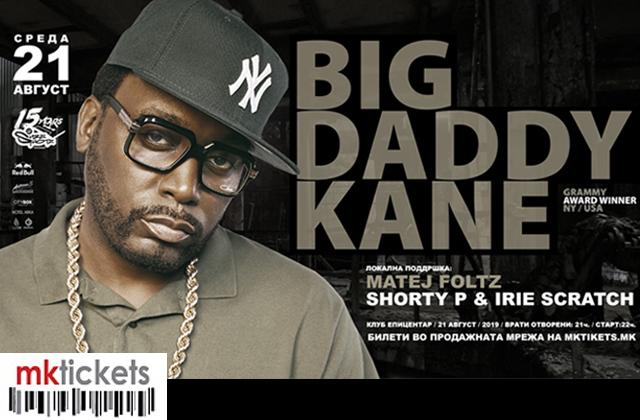 Big Daddy Kane @ Club Epicentar