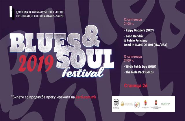 Blues & Soul Festival 2019