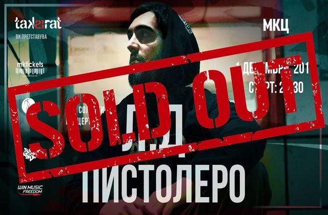 LD Pistolero – соло концерт – ТАКСИРАТ 21 – SOLD OUT