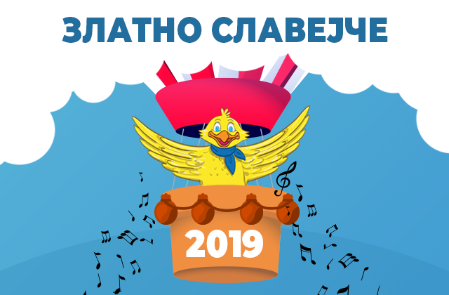 Златно Славејче 2019