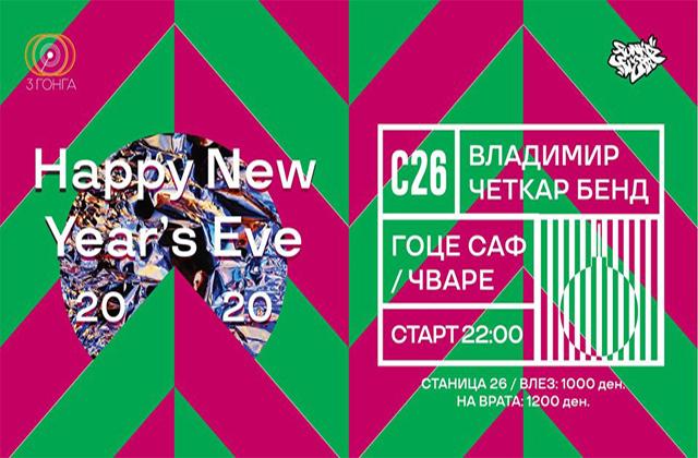 Happy New Year`s Eve 2020