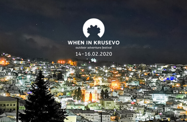 When in Krusevo – Winter is here 2020