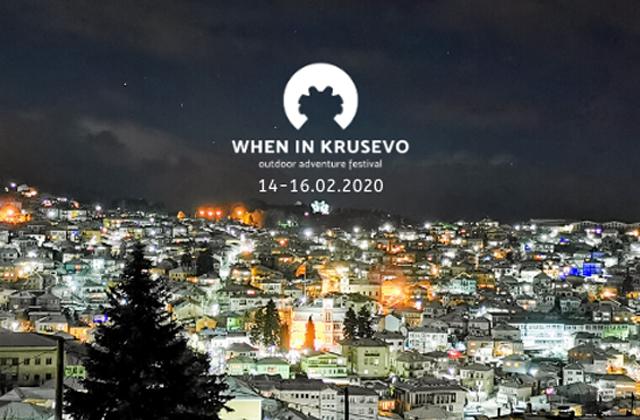 When in Krusevo – Winter is here 2020
