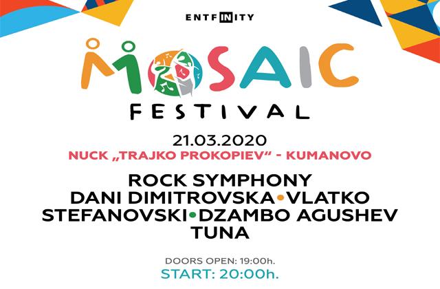Мозаик Фестивал  – Куманово