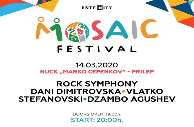 Мозаик Фестивал  – Прилеп