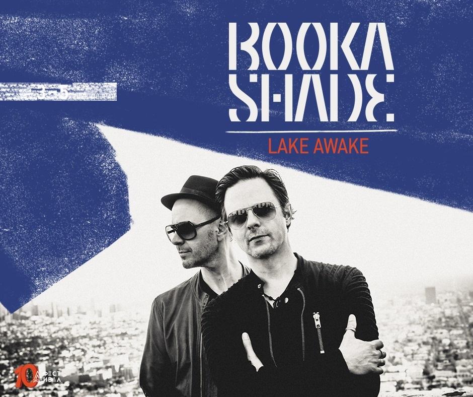 BOOKA SHADE