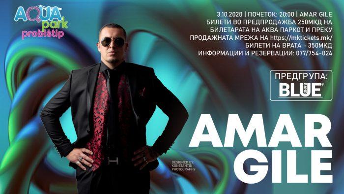 AMAR GILE