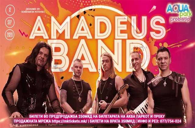 Amadeus Band /// Aqua Park Probishtip