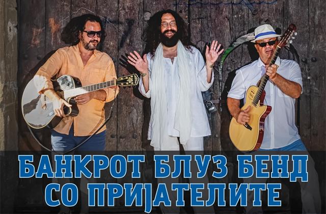 BLUES&SOUL FESTIVAL 2020 – Концерт на БАНКРОТ БЛУЗ БЕНД СО ПРИЈАТЕЛИТЕ