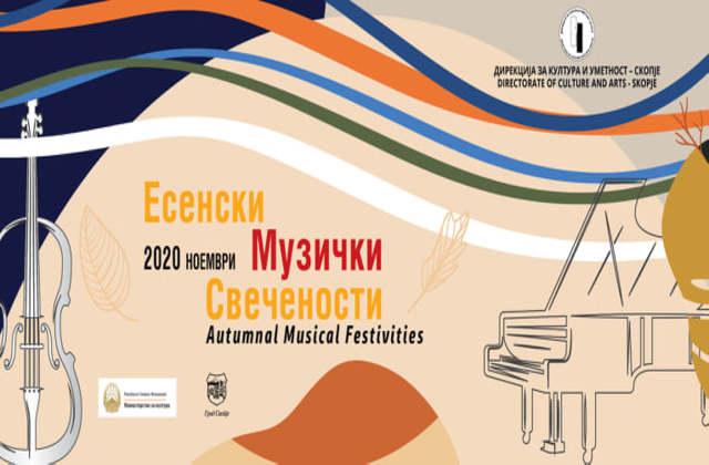 Есенски Музички Свечености 2020 – Концерт на Гордана Јосифова Неделковска