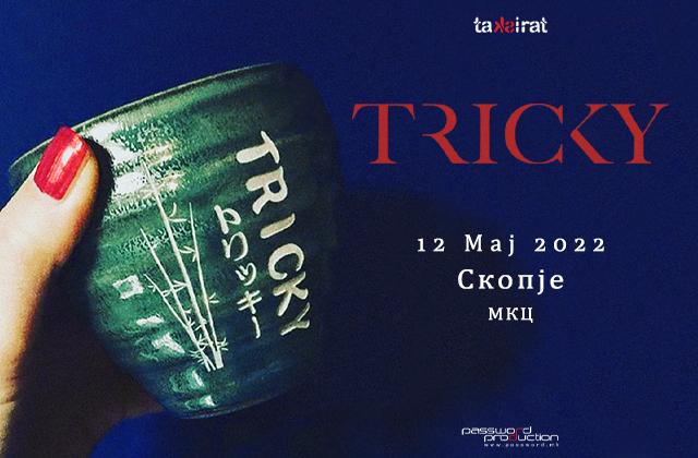 Tricky • соло концерт • Таксират #23