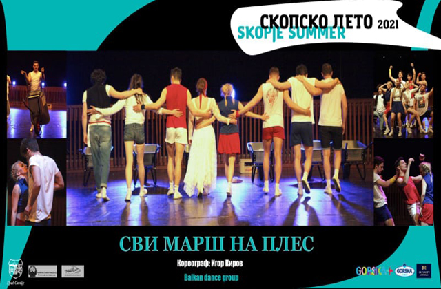 "Балетска претстава ""СВИ МАРШ НА ПЛЕС"" – Хрватска"