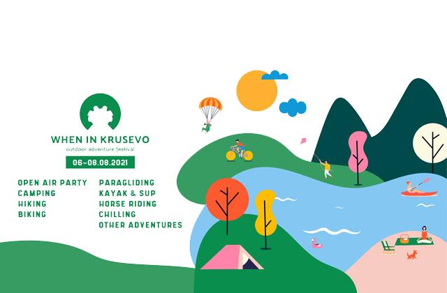 Outdoor festival When in Krusevo 2021