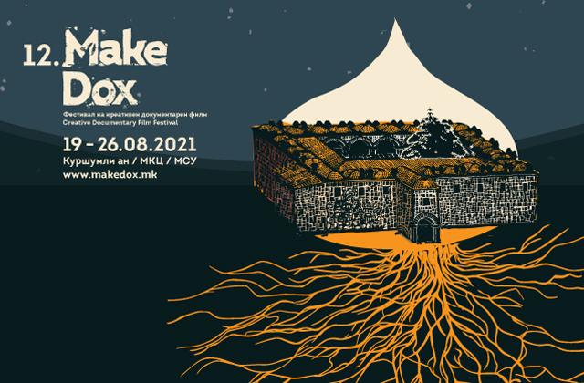 MAKEDOX 2021 26.08.2021